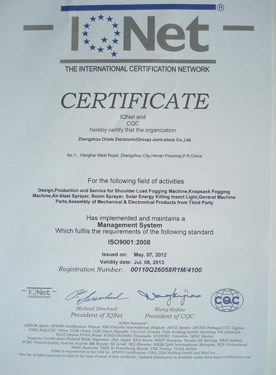 ISO9001 (IQNET)